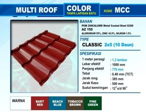 genteng-metal-multi-roof-color-classic