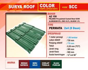 genteng-metal-surya-roof-color-permata