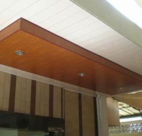 Plafon PVC DSS Aplikasi